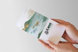 旅游公司画册封面设计