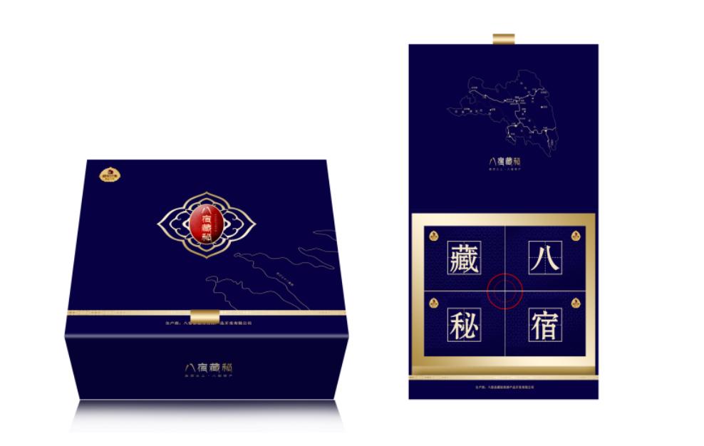八宿秘制礼盒