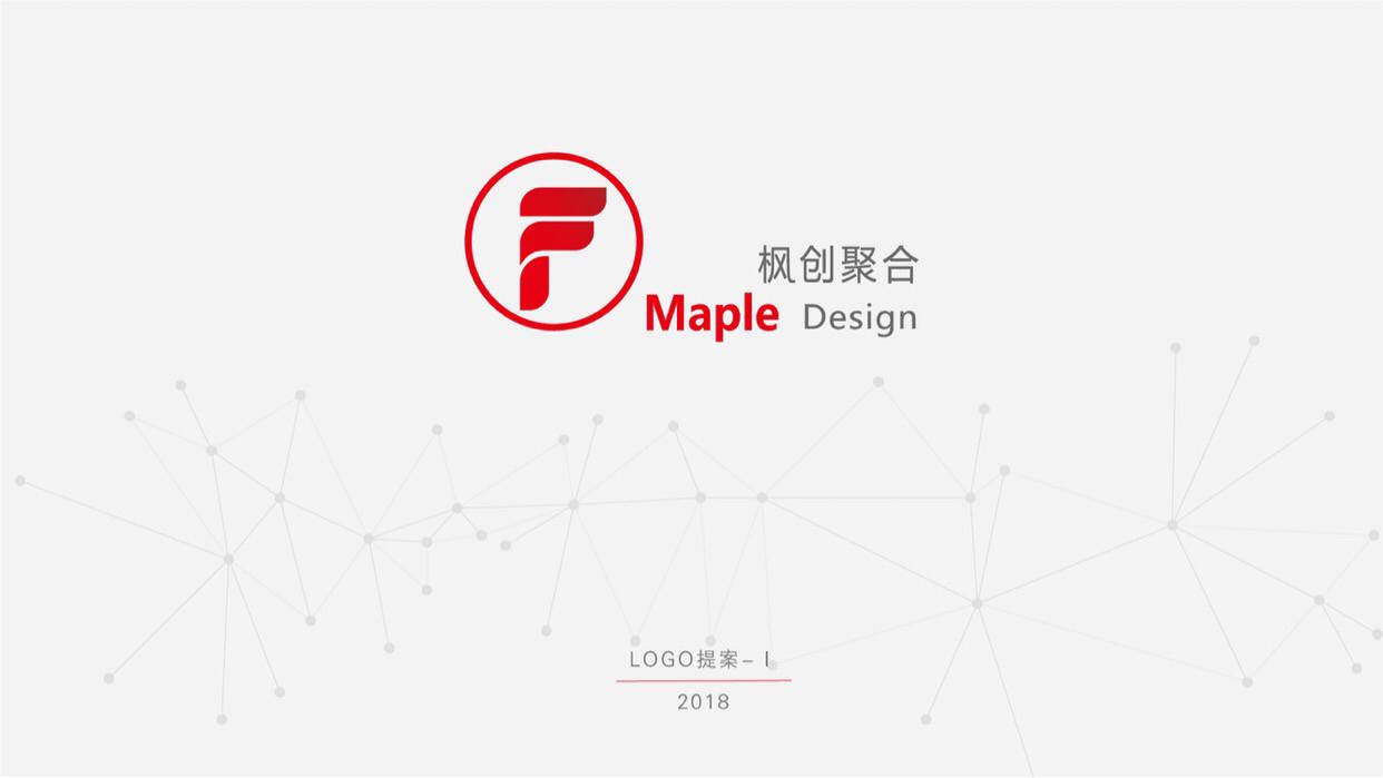 楓創聚合logo設計