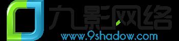 上海九影网络