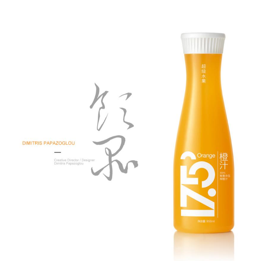 JYL酒水食品网站建设