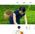 茶叶商城网站