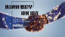 威客服务:[109147] 做微信小程序代理1秒到小程序加盟武汉小程序公司免费微信小程序