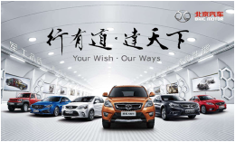 这些饱含人生哲理的汽车私家车广告语,你知道几个?