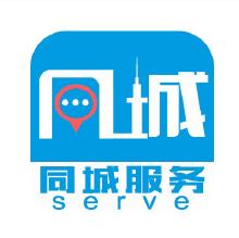 地方门户网站源码 同城生活服务平台 智慧社区O2O网店系统