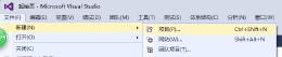 ASP.NET MVC5入门指南1