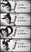日本辣眼睛的明星广告,厉害了我的爱豆!