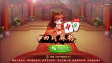 手游开发游戏/游戏开发游戏/四川开发游戏/黑龙江游戏APP开发/湖南游戏开发