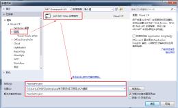 MVC5访问SQL Server数据库
