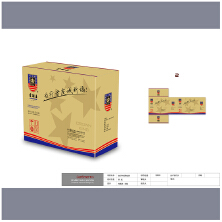 皇冠王车业纸箱设计