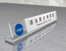 银行柜台台牌设计图片欣赏