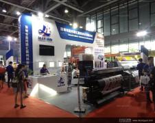 第十三屆廣州國際紡織品印花工業技術展覽展示設計