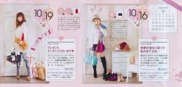 日式风格女装画报设计图片欣赏