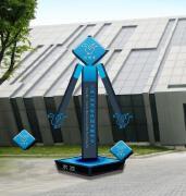 上海软件园创意路牌设计欣赏