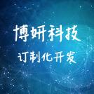 威客服务:[104829] 分销商城三级分销系统直销系统定制开发混合开发原声开发ios开发android开发定制开发