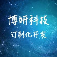 分销商城三级分销系统直销系统定制开发混合开发原声开发ios开发android开发定制开发