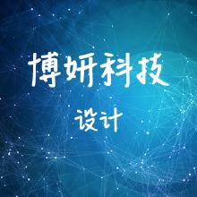 Logo设计UI设计平面设计效果图设计