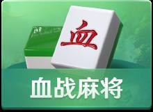 威客服务:[109411] 开发游戏