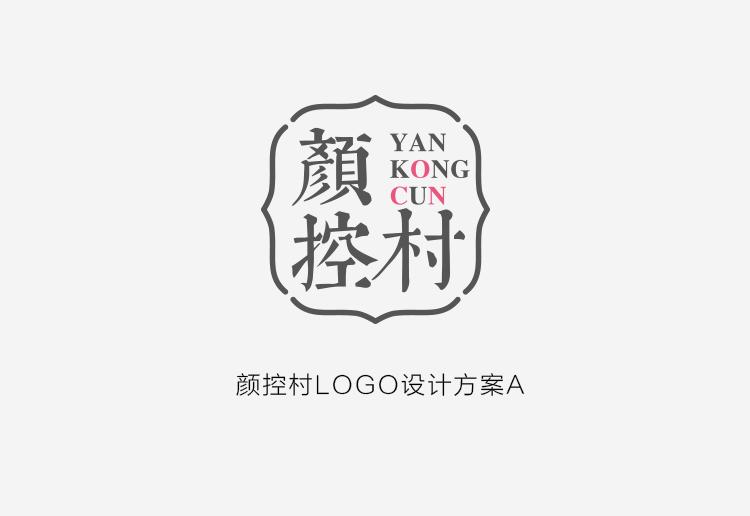 颜控 logo设计