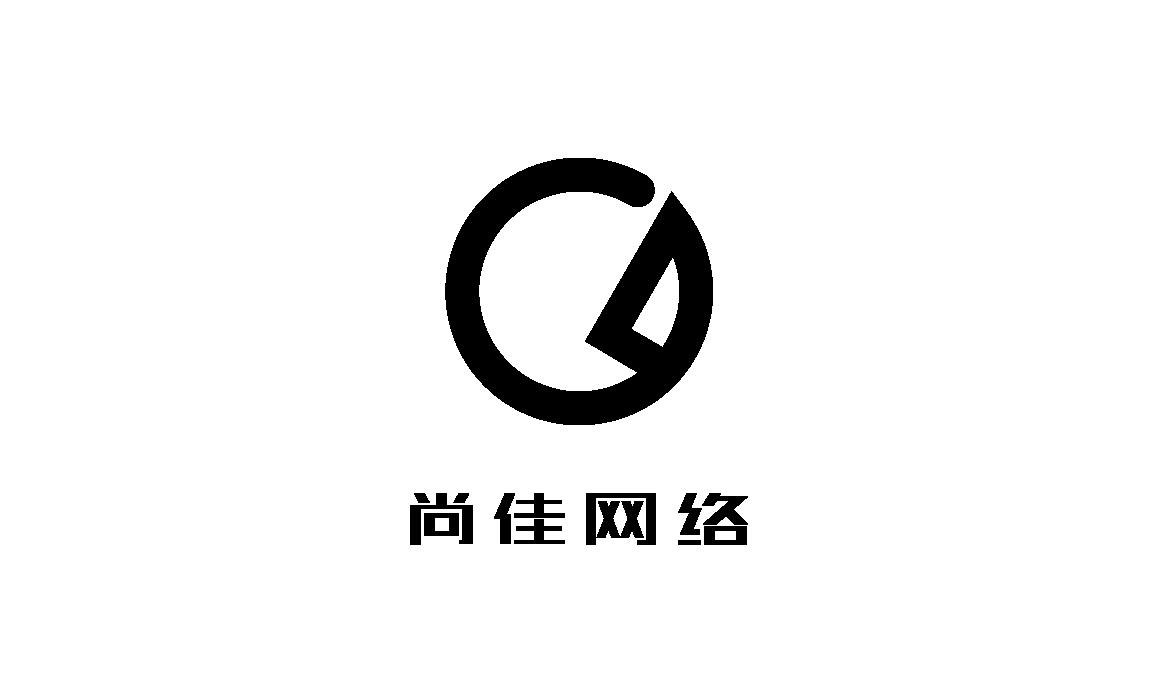 尚佳 logo设计