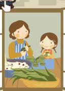 裹香粽端午节电子贺卡图片欣赏