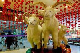 25条羊年拜年祝福语分享