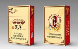 完美的烟盒设计烟盒包装图片欣赏