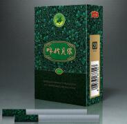 呼伦贝尔烟盒设计烟盒包装设计图片欣赏