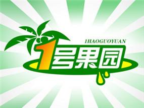 品牌Logo設計