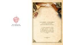 美人鱼婚礼策划公司价目表(1)