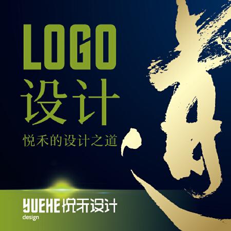 企业餐饮公司品牌logo设计卡通图文图形标志商标LOGO设计