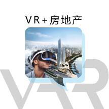 VR样板房预览系统