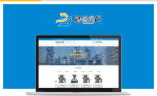 般德阀门-企业电子商务型网站建设