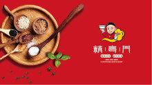 精粤门餐饮设计