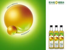 欧米格9健康油