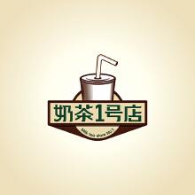 奶茶1号店