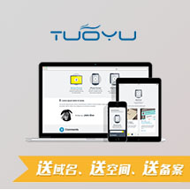 威客服务:[110231] 自适应H5企业网站定制开发 PC+平板+手机