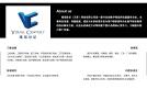 威客服务:[110206] 3d三维动画制作、3d效果图制作、VR虚拟现实制作