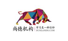 logo设计-教育logo-尚德机构