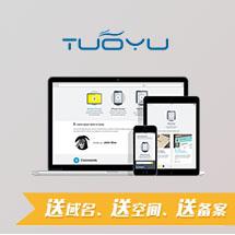 威客服务:[110232] 高端企业网站定制开发 PC+平板+手机