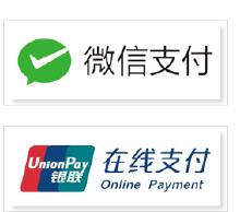 威客服务:[110258] 线上支付通道对接