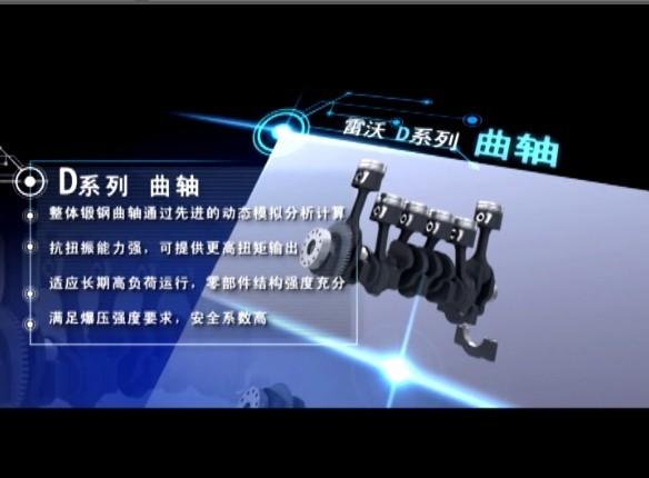 产品设备动画机械三维动画制作工程演示动画制作产品演示动画制作