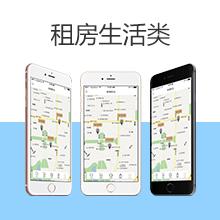 租房生活类App