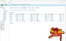 威客服务:[110338] 传奇充值平台系统程序