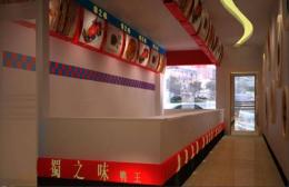 三款熟食店装修效果图案例