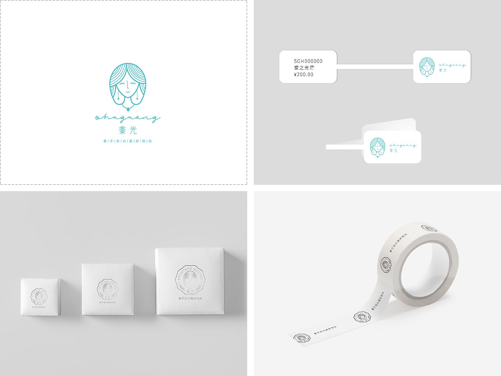 黍光银饰标志设计