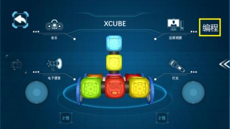 广州启麟智能科技有限公司