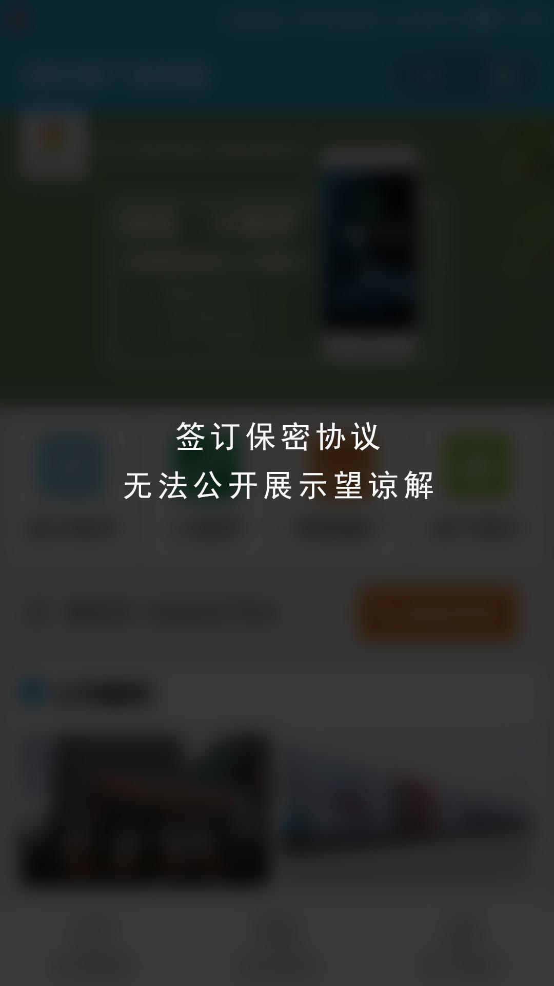 小程序开发-成都金叶草广告传媒小程序