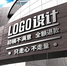 logo设计原创企业字体商标设计