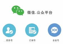 威客服务:[110557] 微信开发